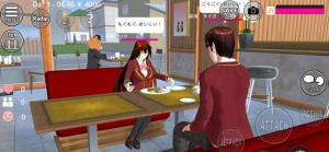 樱花校园模拟器双人版图1
