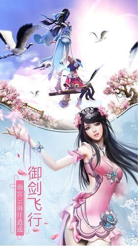 妖仙传红包版图3