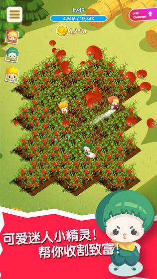 加州农场游戏图3
