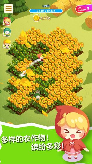 加州农场游戏图1