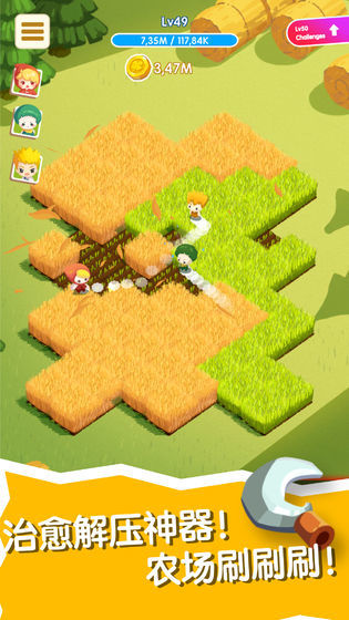 加州农场游戏图2