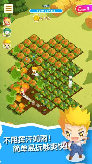 加州农场游戏图4