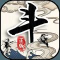 劍雨九天官網版
