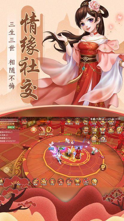 妖妖灵红包版图1