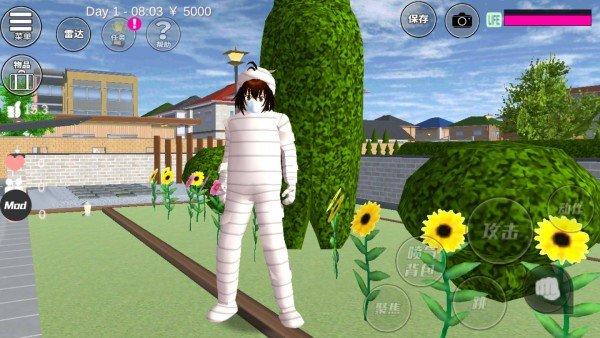 樱花校园模拟器恶魔版图2