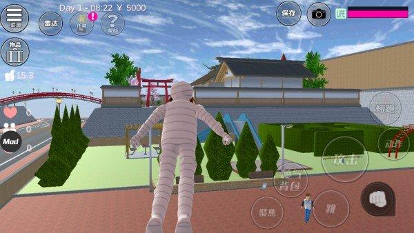 樱花校园模拟器恶魔版图3