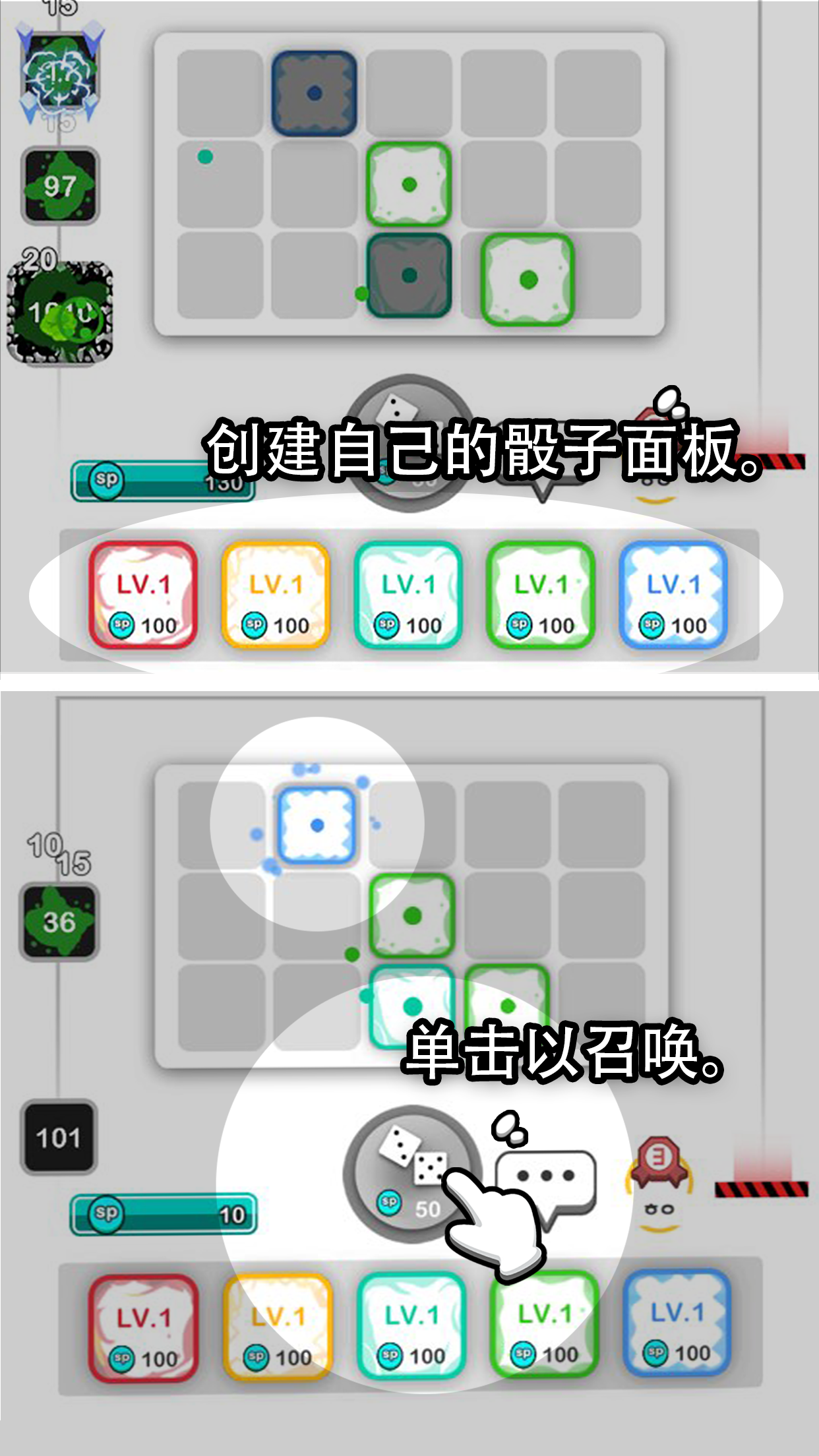 骰子战争破解版图3