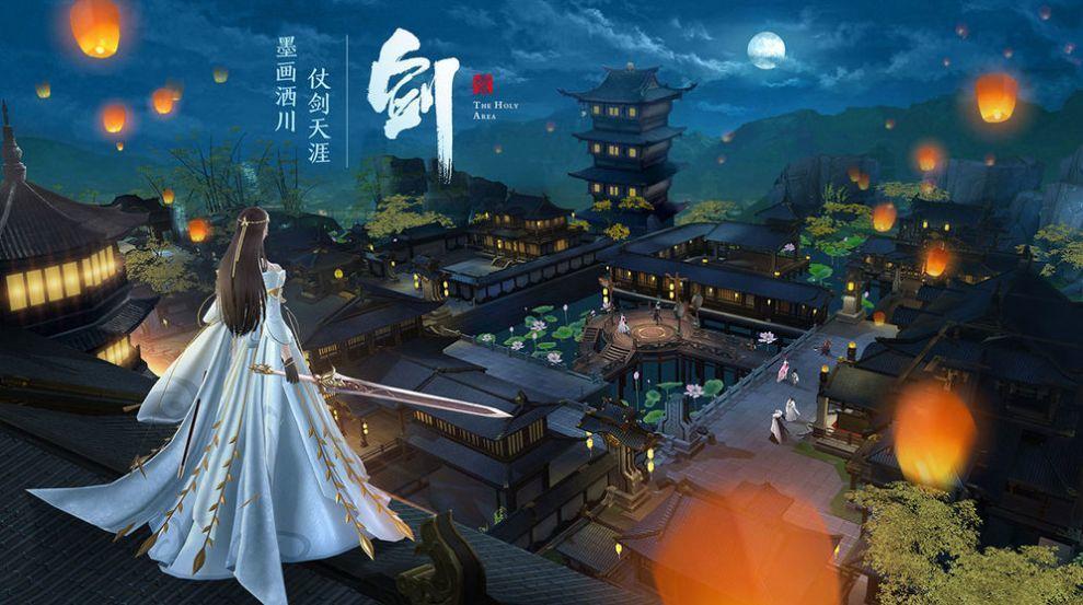 仙山八千年最新破解版图3