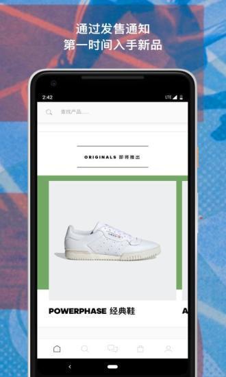 adidas app图3