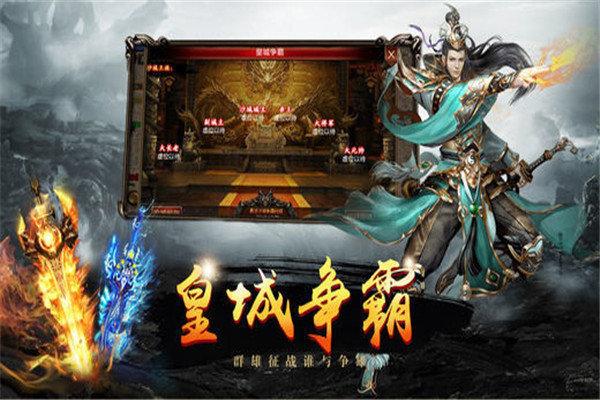 龙王传说之神魔双生图2