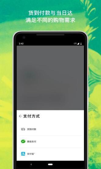adidas app图2