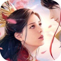 仙恋九歌2破解版