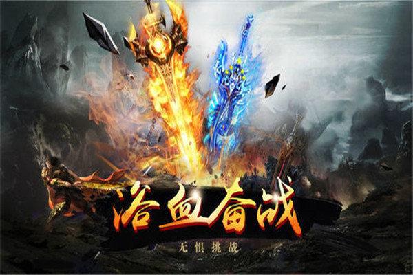 龙王传说之神魔双生图3