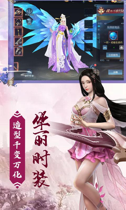 上古修仙传红包版图3