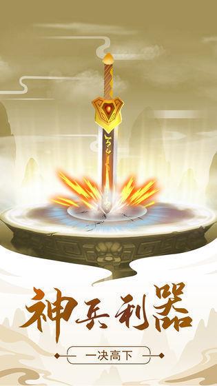 幻灵仙录红包版图3