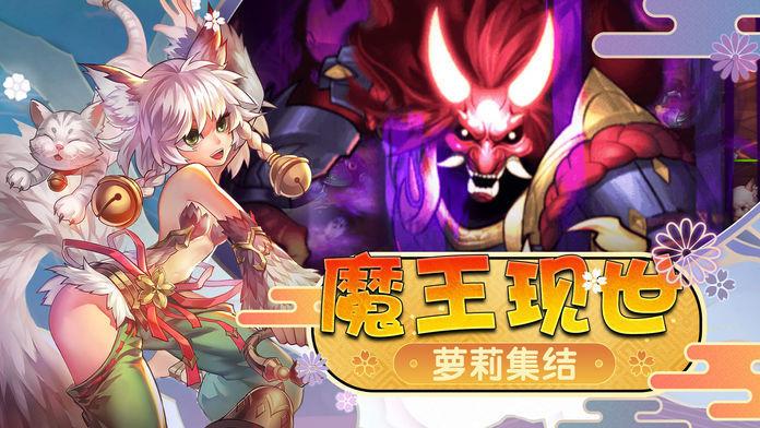 梦幻仙姬红包版图3