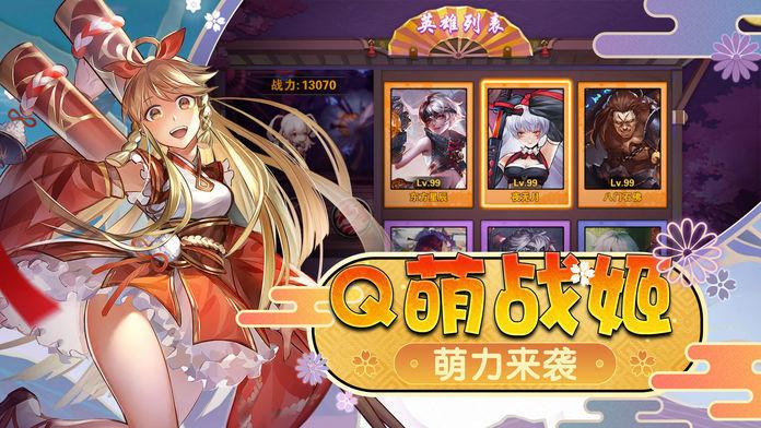 梦幻仙姬红包版图1