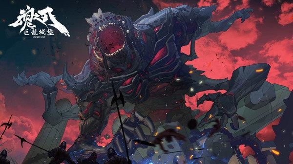 魂之刃巨龙城堡九游版图2