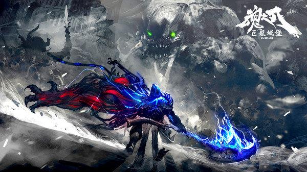 魂之刃巨龙城堡九游版图3