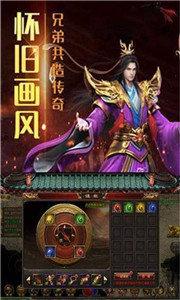 九州传说传奇图3