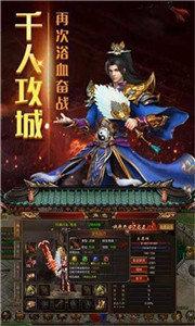 九州传说传奇图2