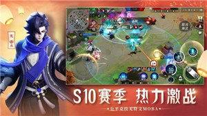 决战平安京网易版图1