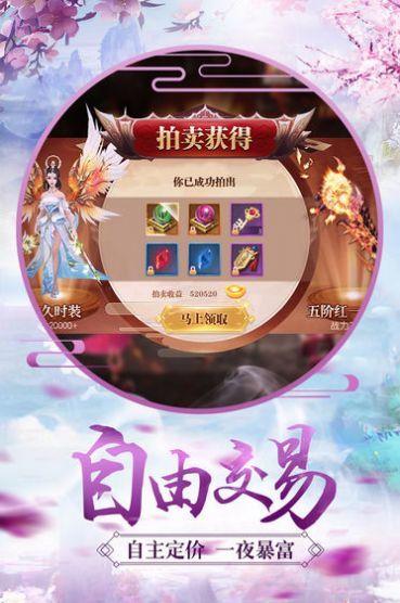青云传说红包版图3