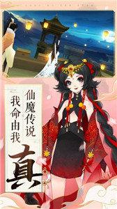 轩辕剑龙舞云山网易版图2