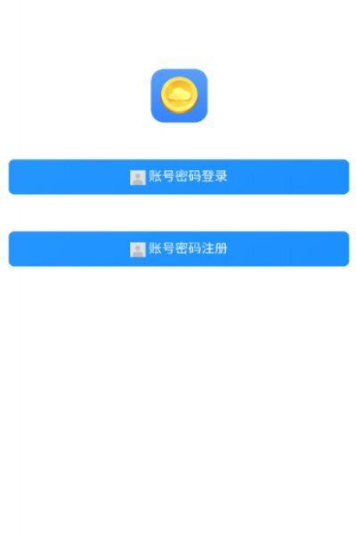 云赏app图1