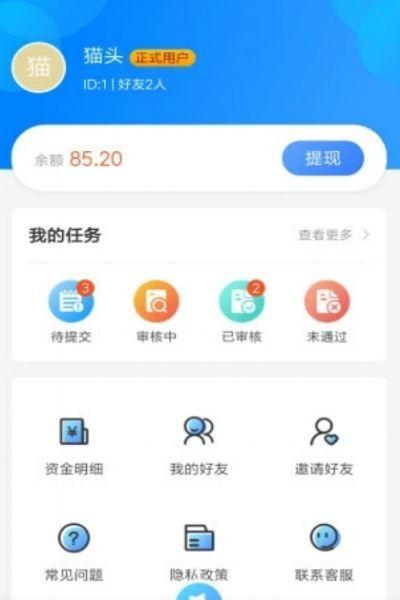云赏app图3