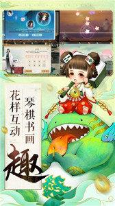 轩辕剑龙舞云山网易版图3
