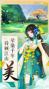 轩辕剑龙舞云山网易版图1