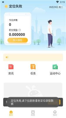 赞丽生活app图3
