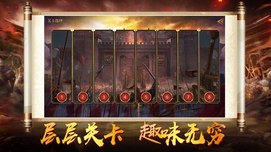 神魔三国变态红包版图2