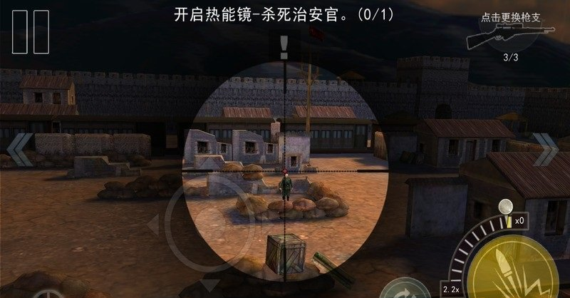 二战狙击破解版图3