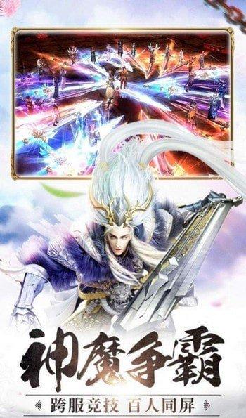 青璃剑仙官方版图2