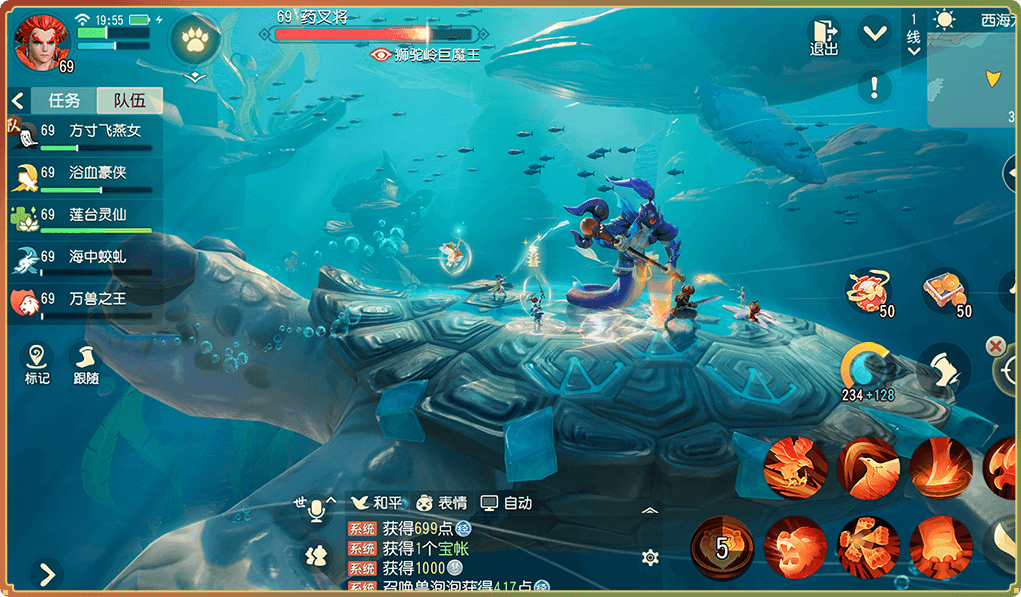 梦幻西游三维版图2