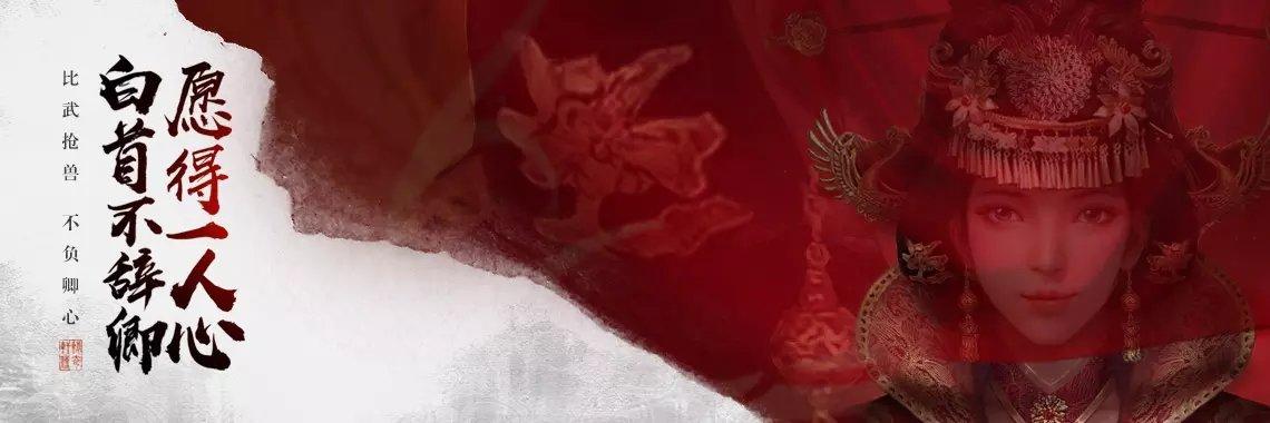 轩辕传奇手游图3