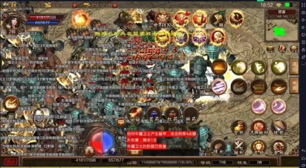网安传奇屠龙争霸图1