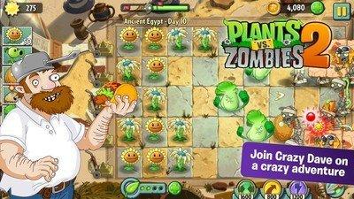 植物大战僵尸2国际版8.5.1图2