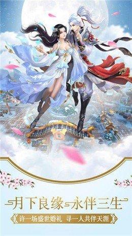 千妖幻灵红包版图3