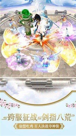 千妖幻灵红包版图1