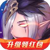 千妖幻灵红包版