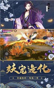 神界乱斗红包版仙豆游戏图2
