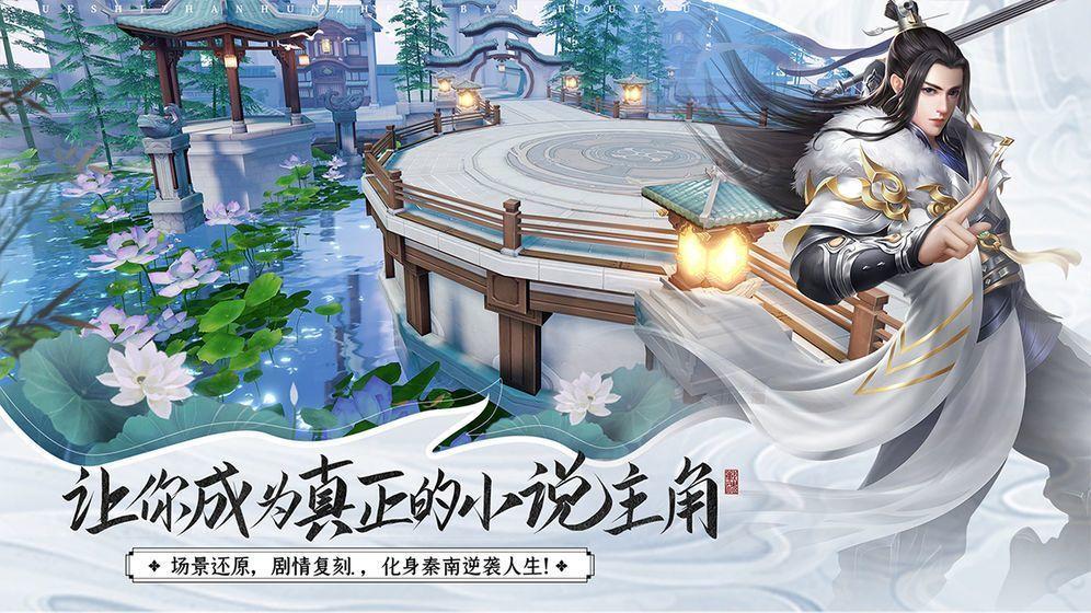 抖音凤年传红包版图2