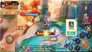 飞剑剑来世界红包版官网版图3