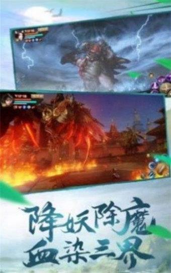 新仙圣奇缘双修版图3