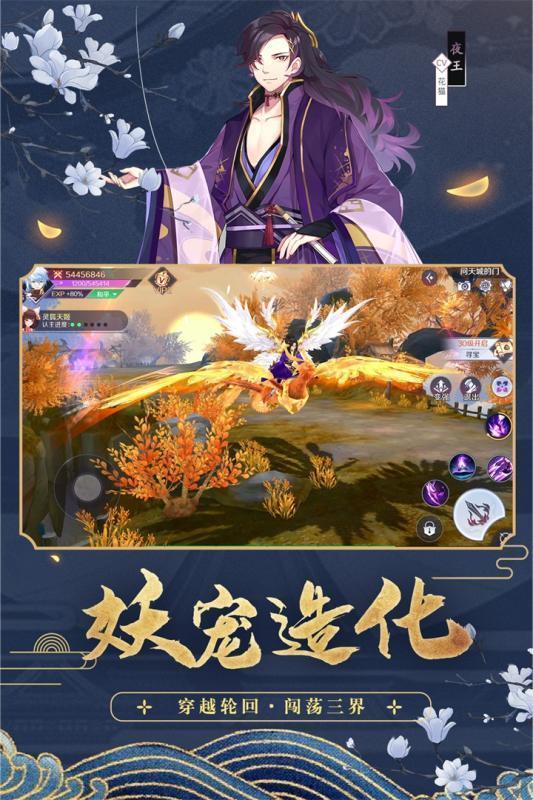 梦幻灵姬红包版图1