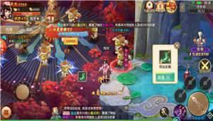 飞剑剑来世界红包版官网版图4