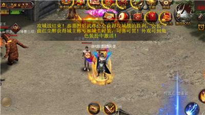 武尊传奇手机版图3